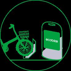 エコバイクの使い方2